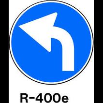 SEÑAL ECONOMICA PINTADA R-400e -GIRAR A LA IZQUIER