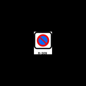 SEÑAL MOPU REFL NI 60X60 R-309 - ZONA ESTACIONAMIE