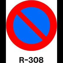 SEÑAL MOPU REFL NI 60CM R-308 - ESTACIONAMIENTO P