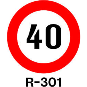 SEÑAL MOPU REFL NI 60 CM R-301 - LIMITE VELOCIDAD