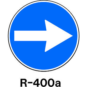 SEÑAL MOPU REFL NI 60CM R-400a - SENTIDO OBLIGADO