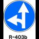 SEÑAL MOPU REFL 60CM R-403b - UNICAS DIRECCIONES