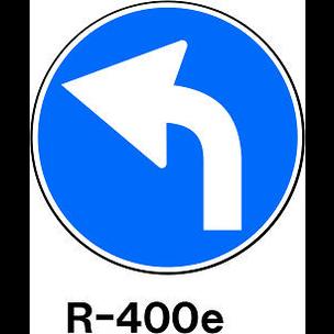SEÑAL MOPU REFL 60CM R-400e - SENTIDO OBLIGATORIO