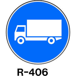 SEÑAL MOPU REFL 60CM R-406 - PASO CAMIONES