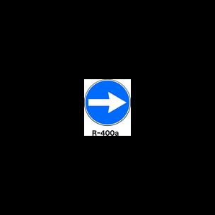 //SEÑAL ECONOMICA NORM. 50CM R-400A - SENTIDO OBLI