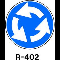 SEÑAL ECONOMICA PINTADA 50CM R-402 - ROTONDA