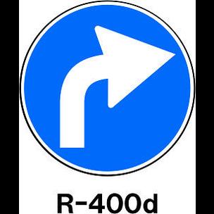 SEÑAL ECONOMICA PINTADA R-400d -GIRAR A LA DERECHA