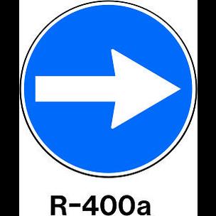 SEÑAL MOPU REFL. NI 60CM R-400 - SENTIDO OBLIGADO
